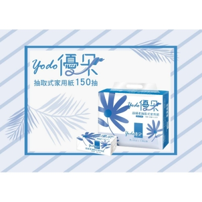 Yodo優朵超細柔抽取式花紋家用紙150抽X72包/箱