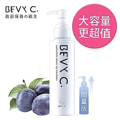 BEVY C. 光透幻白妝前保濕修護乳 180 mL