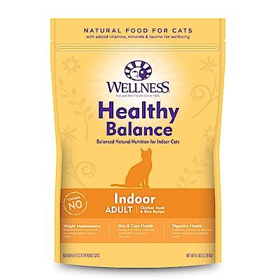 Wellness 健康均衡 室內貓 低卡健康食譜 12磅