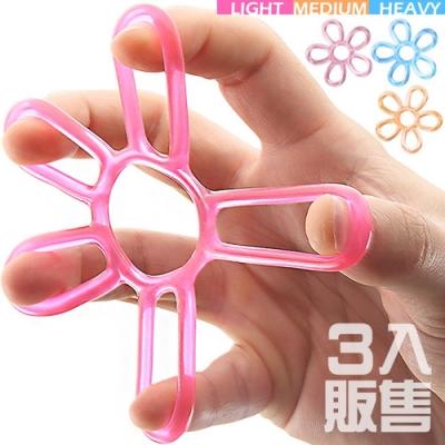 台灣製造 手指訓練器(3入阻力) 指力器-(快)