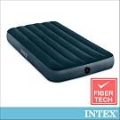 INTEX 經典單人加大(fiber-tech)充氣床墊(綠絨)-寬99cm(64732)