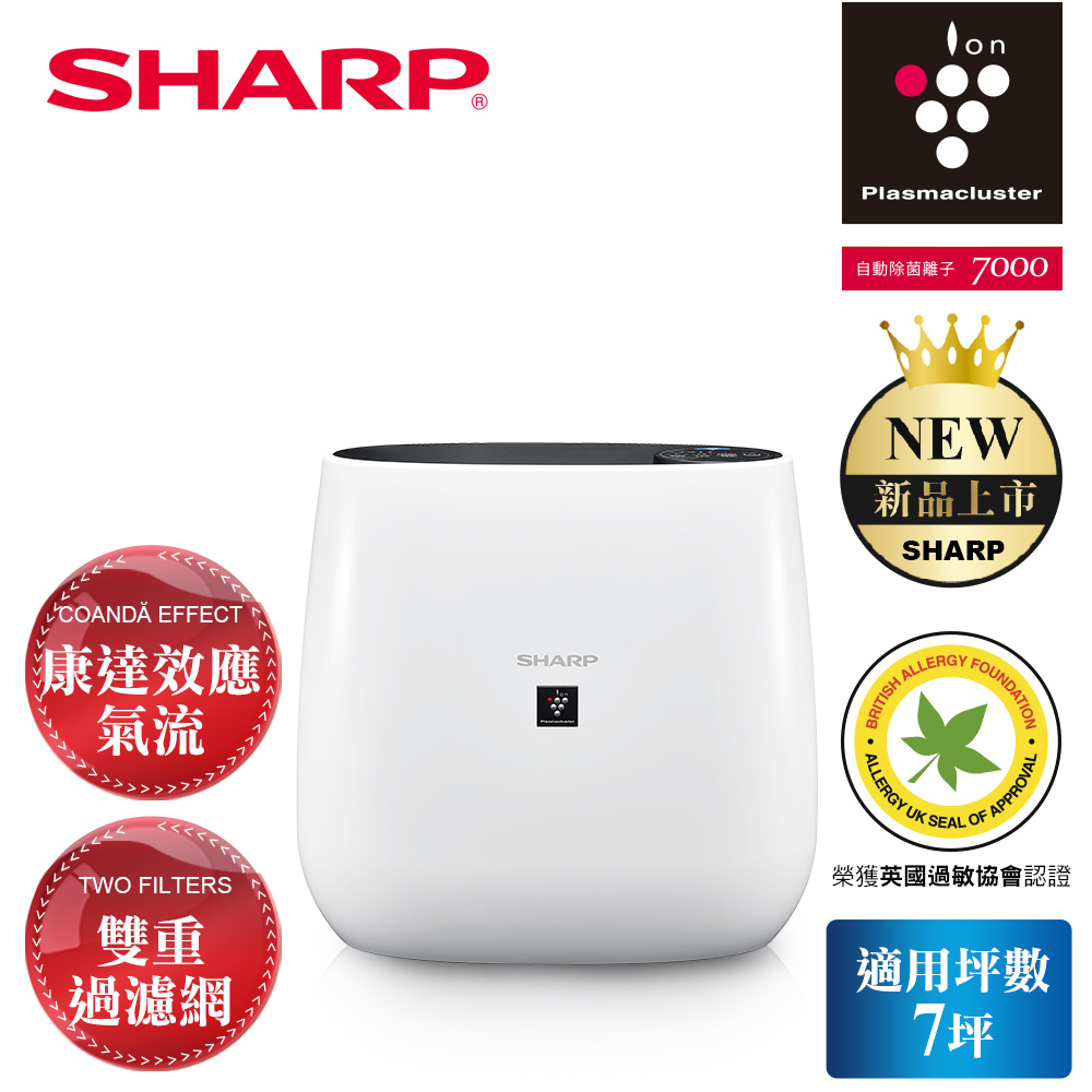 結帳4,443!SHARP夏普 7坪 自動除菌離子清淨機 白色 FU-J30T-W