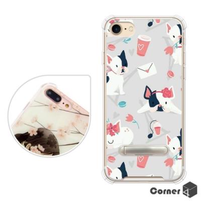 Corner4 iPhone SE(第二代/2020) / 8 / 7 4.7吋四角防摔立架手機殼-小法鬥