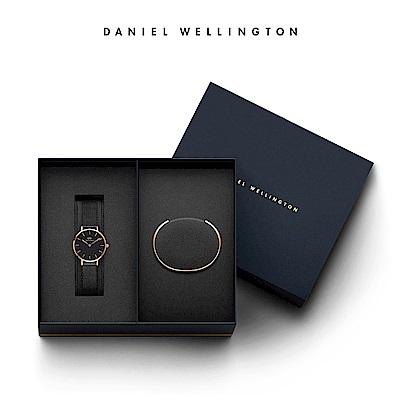 DW手錶 官方旗艦店 28mm米蘭金屬編織錶+時尚奢華手鐲-S(編號16)