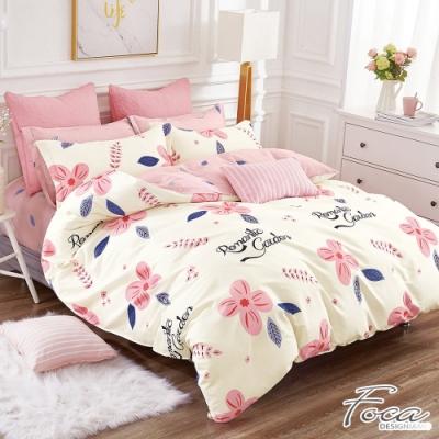 FOCA清新花語-雙人-韓風設計100%精梳純棉三件式枕套床包組