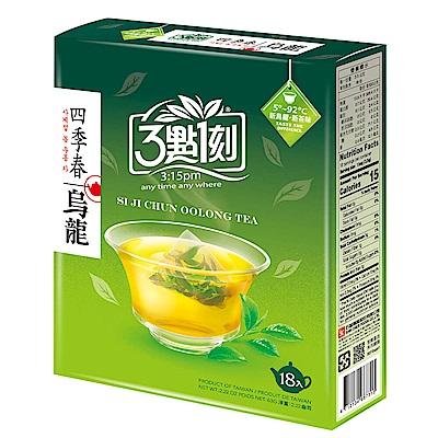 3點1刻 四季春烏龍茶(18入/盒)