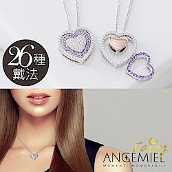 Angemiel Fairy精靈 純銀項鍊套組-無盡的愛