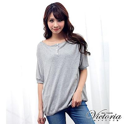 Victoria 兩面可穿素面線衫-女-麻灰