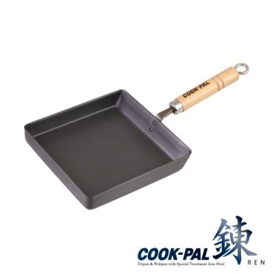 〔吉川_Yoshikawa〕鍊COOK-PAL輕量窒化超鐵玉子燒鍋-18x18cm-L-
