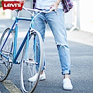 牛仔褲 男款 502 中腰錐形褲 刷破 Sneaker Jeans- Levis