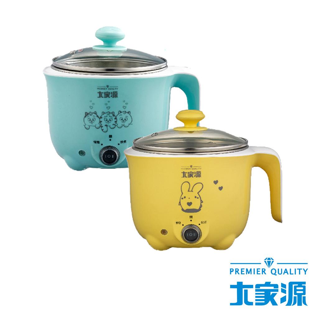 大家源304不鏽鋼雙層防燙蒸煮兩用美食鍋 1.0L(藍色) TCY-2727B