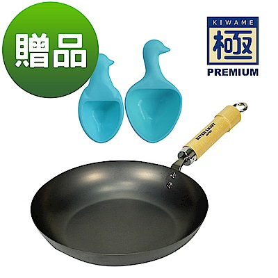 極PREMIUM 不易生鏽平底鍋(26cm)
