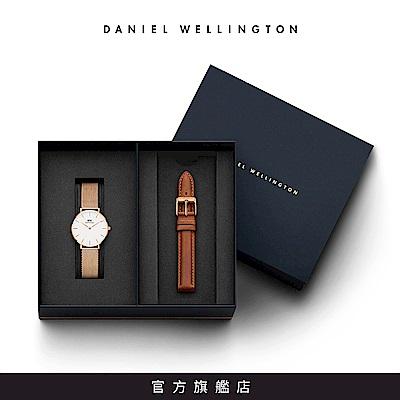DW 手錶 官方旗艦店 32mm米蘭金屬編織錶+淺棕真皮錶帶(編號04)