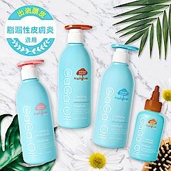 GaGa 脂漏性皮膚炎-量身訂做洗髮精4部曲洗護組