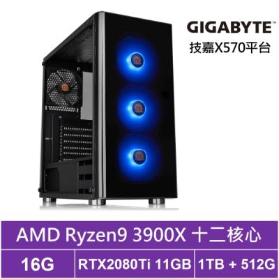 技嘉X570平台[太陰神將]R9十二核RTX2080Ti獨顯電玩機