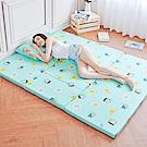 奶油獅 同樂會-高支撐臻愛三折記憶聚合床墊+100%純棉布套-雙人5尺(湖水藍)