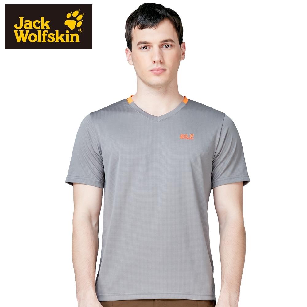 【Jack Wolfskin 飛狼】男 V領透氣短袖排汗衣『深灰』