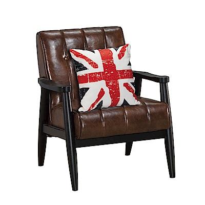 品家居 艾希瑪咖啡皮革實木沙發單人座(附抱枕)-65x75x77cm免組