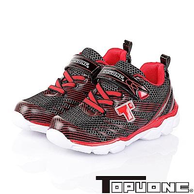 (雙11)TOPUONE 極輕量透氣抗菌防臭童鞋-黑