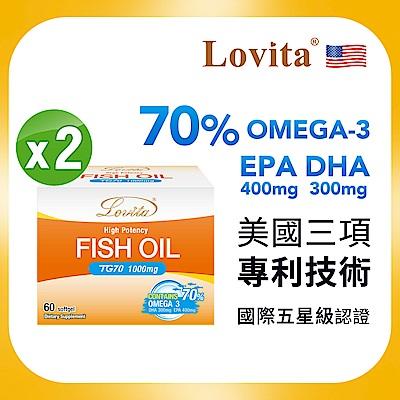 Lovita愛維他-TG70魚油腸溶膠囊1000mg 60顆/盒 2入組