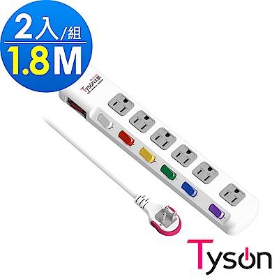 [2入組]Tyson太順 TS-376AS 3孔7切6座延長線1.8米(台灣製)