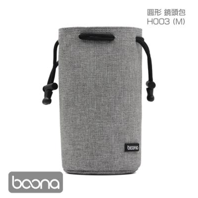 Boona 3C 鏡頭包圓形 H003 (M)