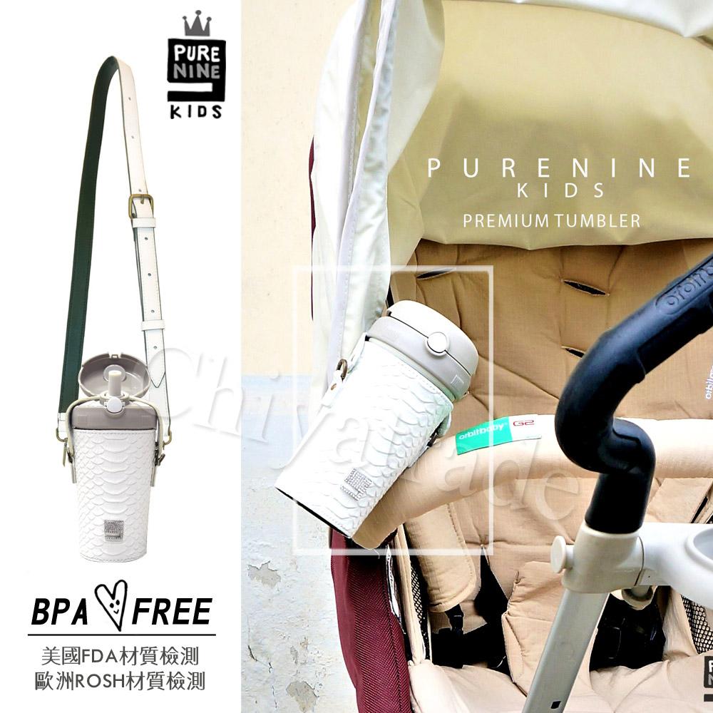 韓國PURENINE 兒童彈蓋隨身多功能保溫杯290ML(附杯套+背帶)-白色皮套+灰蓋瓶