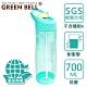 GREEN BELL綠貝 極速運動水壺700ml-朝氣藍 product thumbnail 1