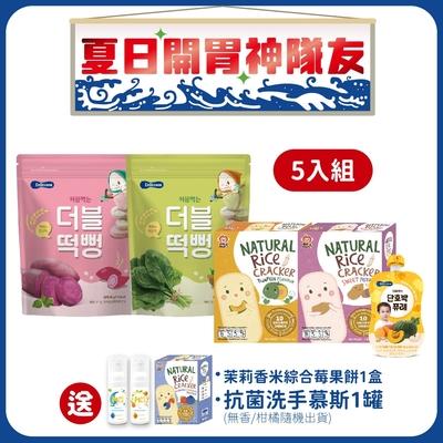 韓國【BEBECOOK】夏日開胃神隊友聯名5入組-B套餐 贈茉莉香米餅*1+抗菌慕斯*1(隨機出貨)