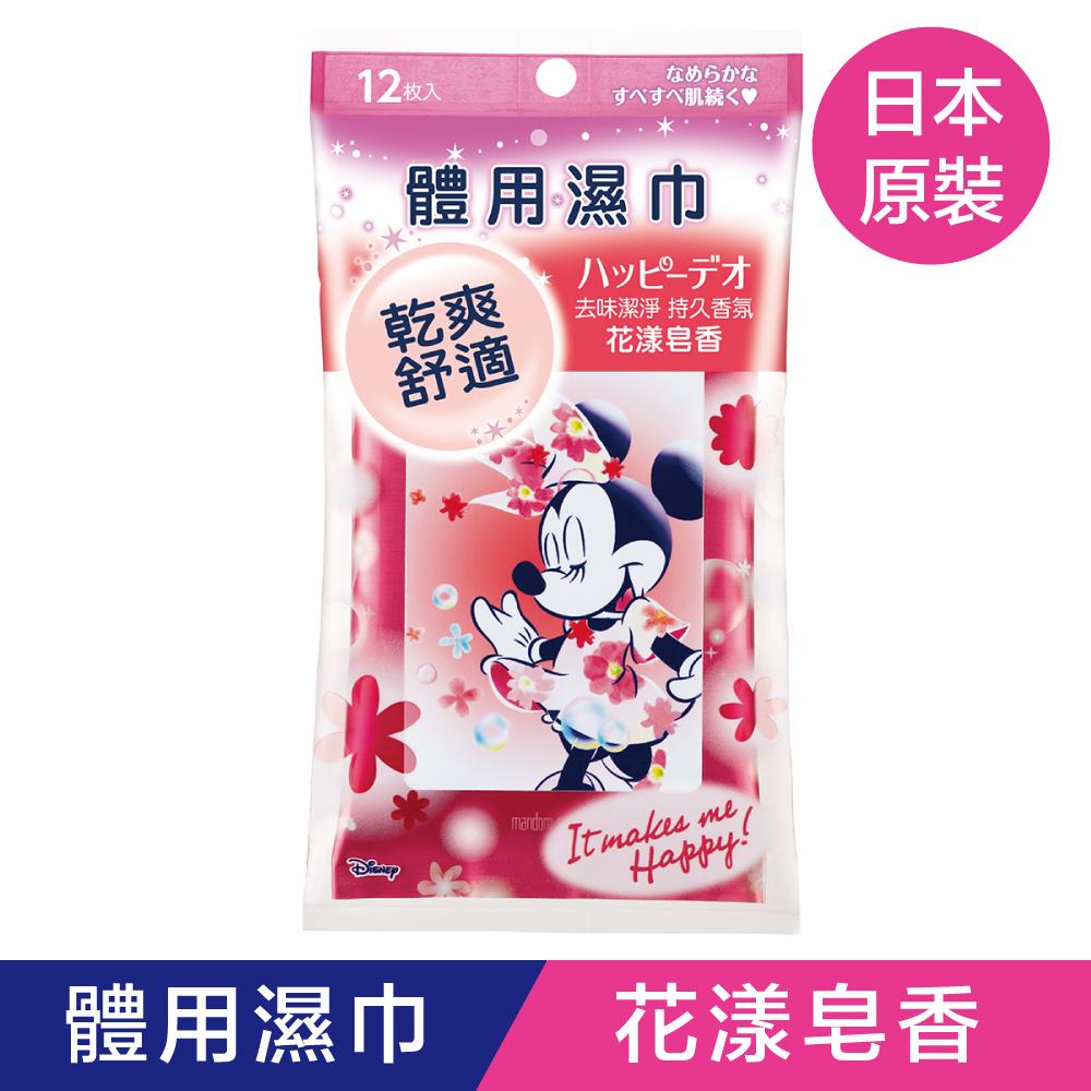 MANDOM 米妮款體用濕巾(花漾皂香)12張/包