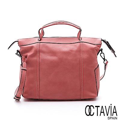 OCTAVIA 8 真皮 - 減法原素 牛皮簡約手提肩揹二用公事包 - ?柔粉