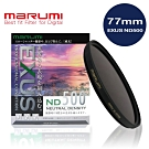 Marumi-EXUS ND500 防靜電鍍膜減光鏡 77mm