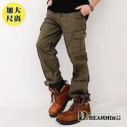 Dreamming 大尺碼多口袋斜紋布伸縮休閒長褲-軍綠