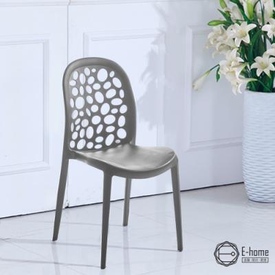 E-home Holes洞洞商空休閒餐椅-五色可選