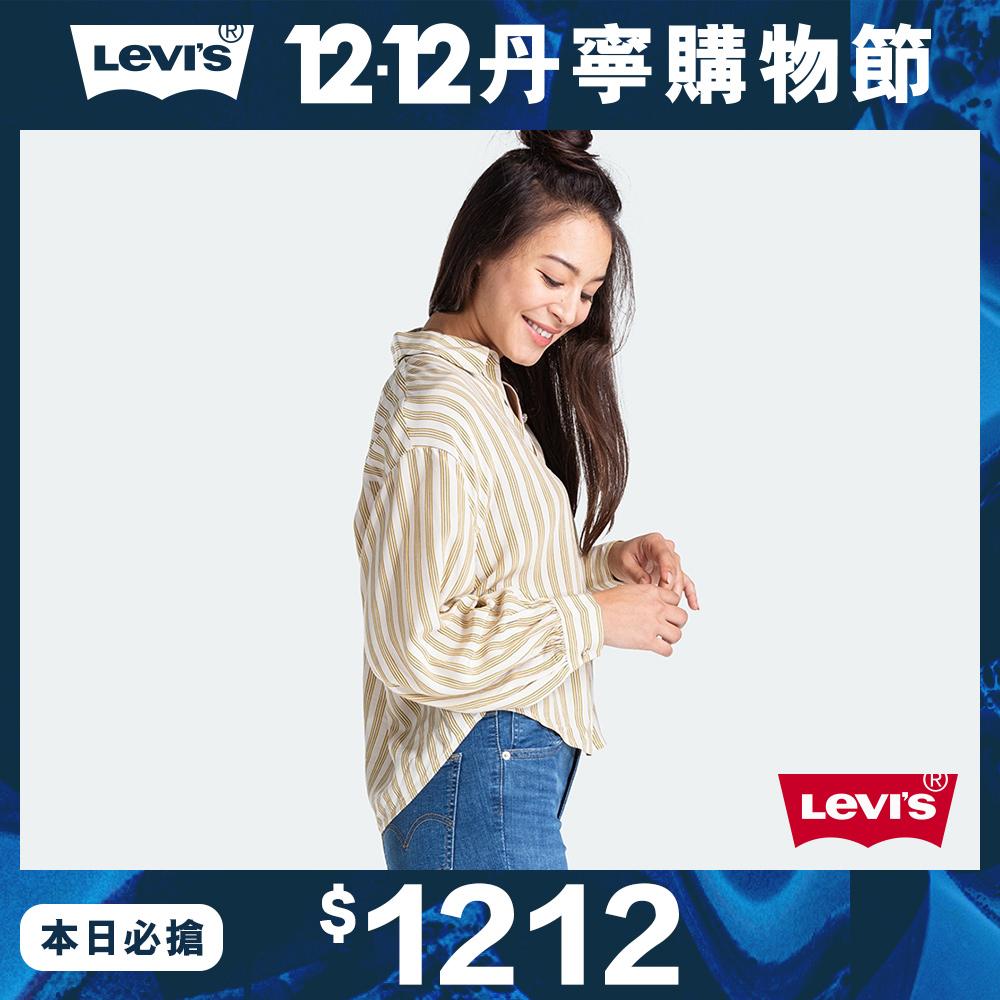 Levis 女款 長袖條紋襯衫 寬鬆燈籠袖