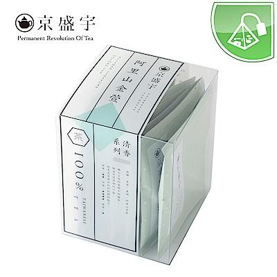 京盛宇 原葉袋茶盒裝-阿里山金萱(8入/盒)