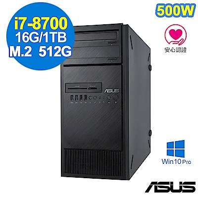 ASUS WS690T i7-8700/16G/660P 512G+1TB/W10P