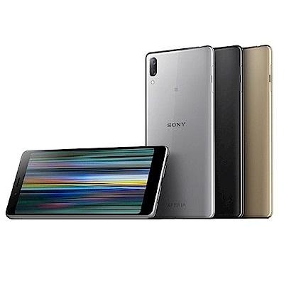 Sony Xperia L3 (3G/32G)5.7 吋八核心手機
