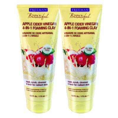 Freeman蘋果醋4合1雪膚泥凍買<b>1</b>送<b>1</b>★市價1500(0511)
