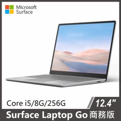 Surface Laptop Go 商務版 i5-1035G1/8G/256G 三色可選