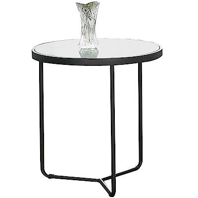 文創集 奧蘿時尚1.7尺玻璃小圓几/小茶几-49.5x49.5x55cm免組