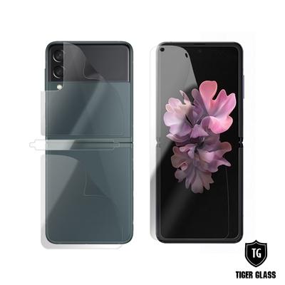 SAMSUNG Galaxy Z Flip3 5G 極致水凝保護膜(內螢幕膜+外螢幕膜+背膜+轉軸膜)