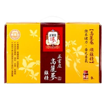 【正官庄】高麗蔘雞精禮盒(62mlx9瓶)x4盒-可折價券220(滿3000登記送300購物金)