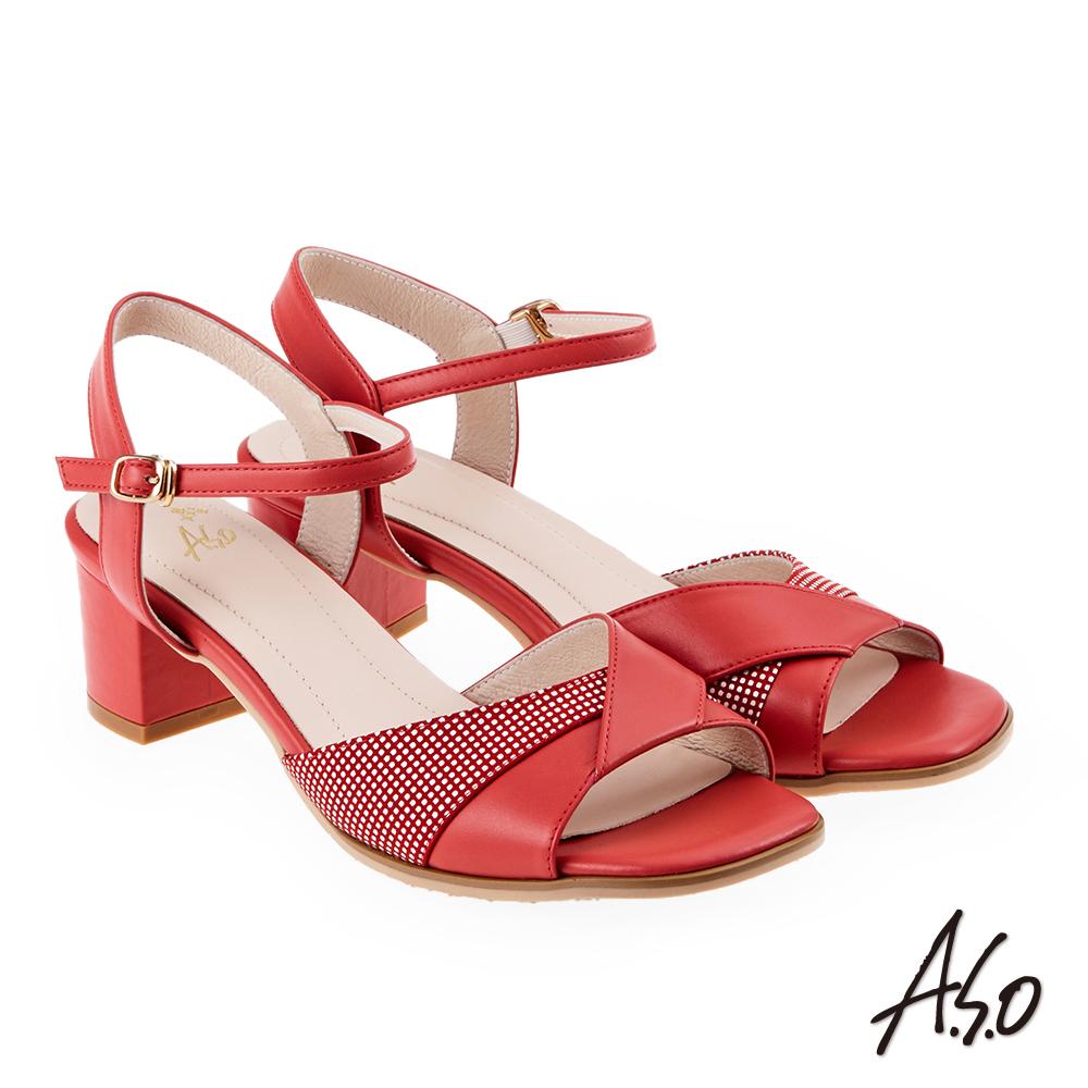 A.S.O 奇幻樂章  絨面羊皮拼接低跟涼拖鞋 橘紅