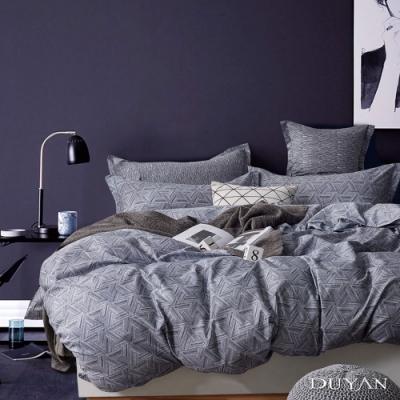DUYAN竹漾-100%精梳純棉-雙人加大四件式舖棉兩用被床包組-蘇萊曼廣場 台灣製