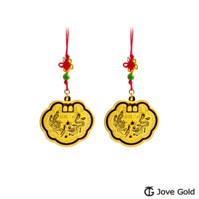Jove Gold 漾金飾 長命富貴黃金鎖片-0.5錢*2