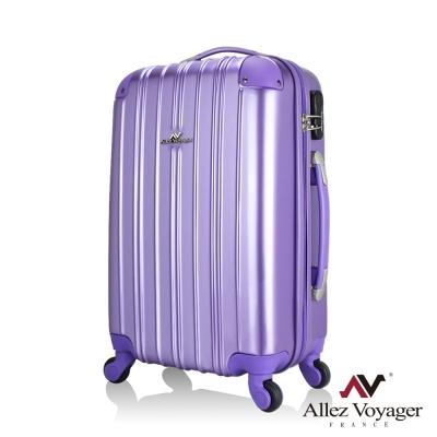 法國奧莉薇閣 28吋行李箱 PC耐壓硬殼旅行箱 國色天箱(仙女紫)