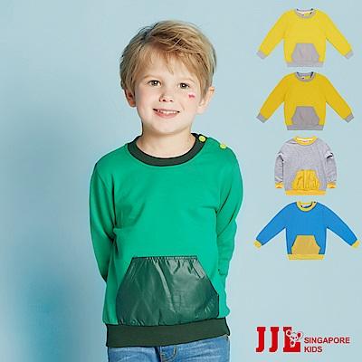 JJLKIDS 袋鼠口袋肩扣上衣(5色)