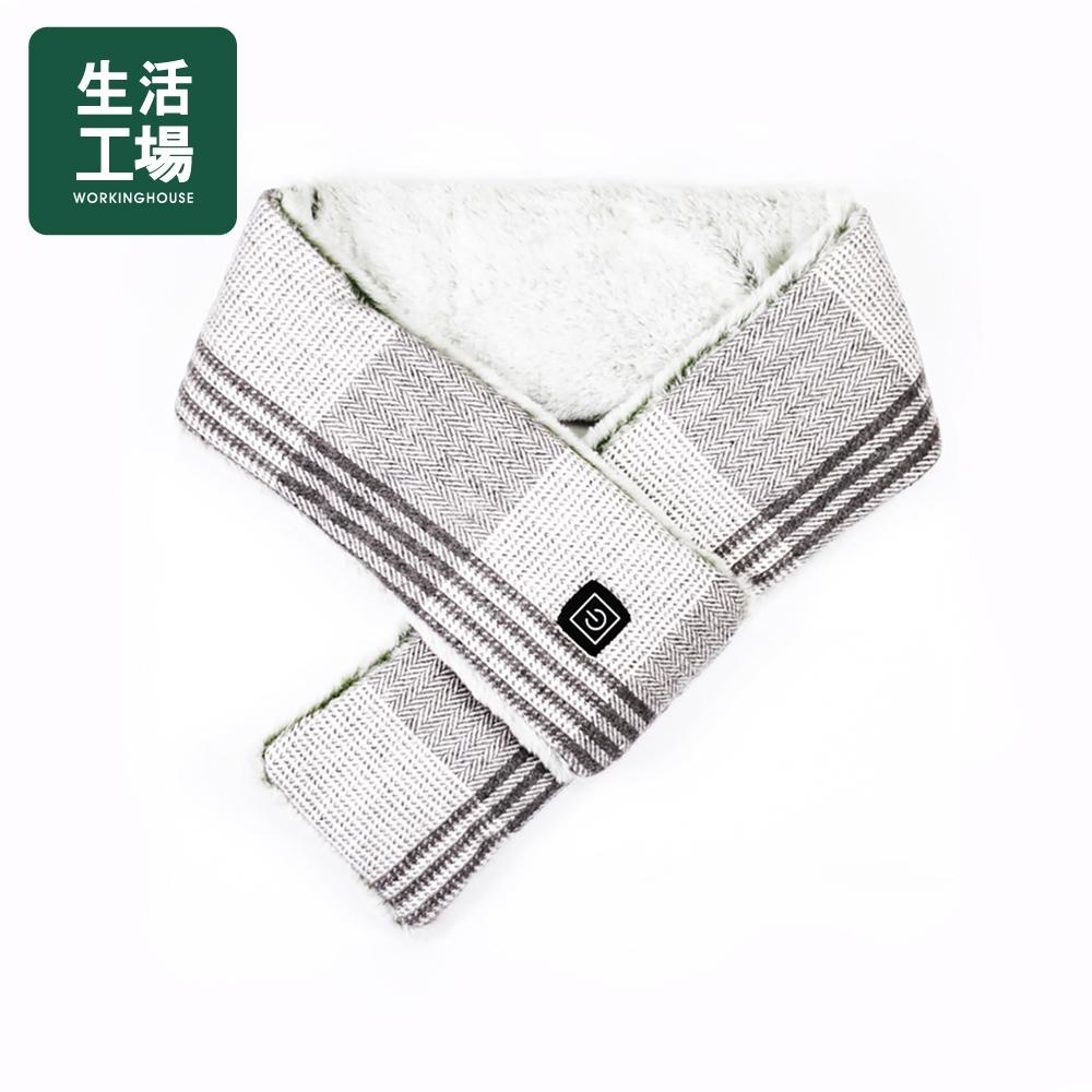 【生活工場】*FUNY AI智能發熱圍巾(附行動電源)_條紋灰