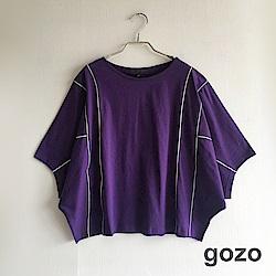 gozo 寬鬆感線條修身蝙蝠SHOW(二色)